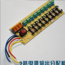 12V DC power distribution 9-way PCB board terminal block for switching power supply electricity current wiring LED switch