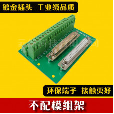 DB37 female male 37pin dual port to Terminal block adapter converter PCB Breakout 2 row Din Rail Mounting no Shell