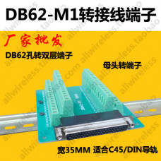 DB62 Female 62 pin port Terminal block adapter converter PCB board Breakout with mounting base for 35mm din rail