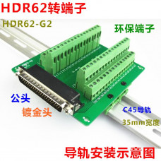 HDR62 male 62 pin port Terminal block adapter converter PCB board Breakout with mounting base for 35mm din rail