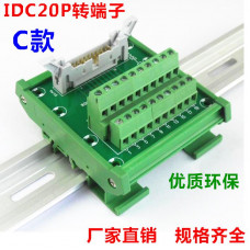 IDC20P male to 20P terminal block breakout board adapter PLC relay terminals DIN Rail Mounted